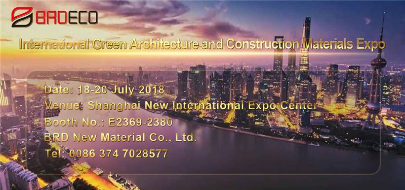 Shanghai-Building-Exhibition-BRDECO