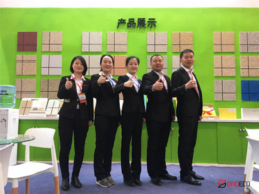 Changchun International Building Materials Exhibition, BRD Is Shine!