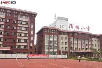 BRD Wall Cladding System Application Shanxi Weinan Primary School Project