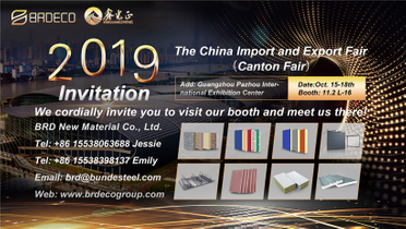 BRD is invited to Participate In The 2019 Canton Fair