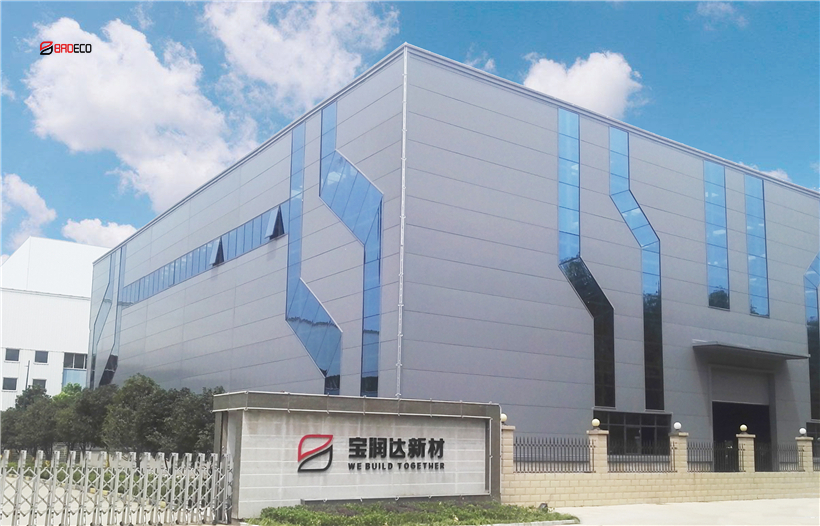 BRD New Sandwich Panel Factory Is Start Using