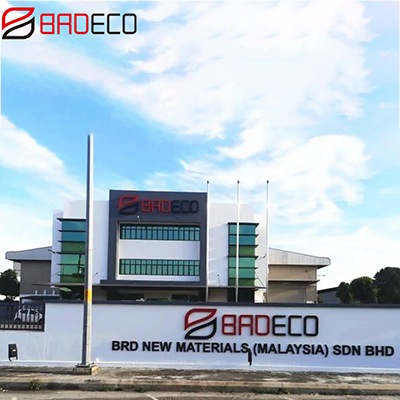 [Good News] BRD Malaysia factory officially put into production!