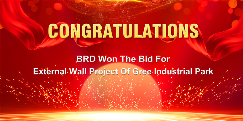 Powerful Combination!Gree And BRD Establish Cooperation