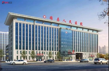Suixian People's Hospital